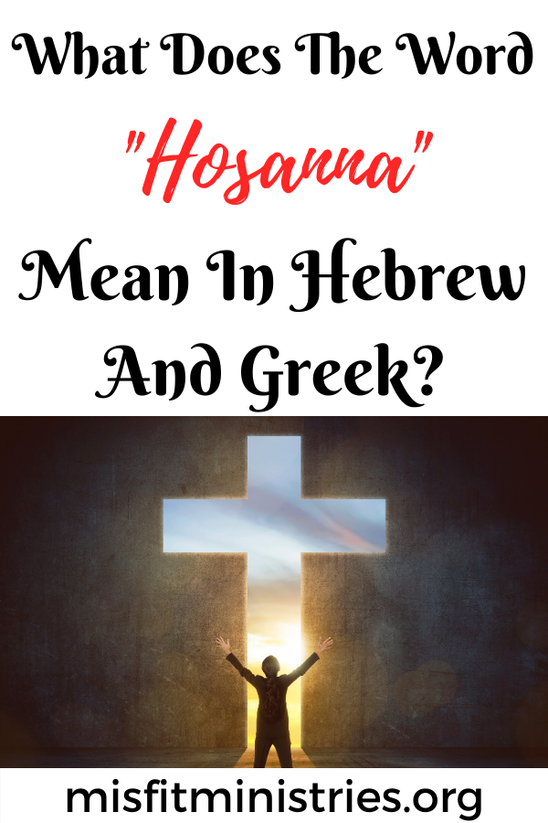 What does the word hosanna mean in Hebrew and Greek?