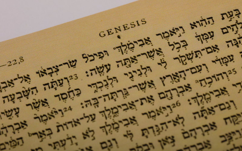 (Completely Free) List Of Biblical Hebrew Words And Their Meanings