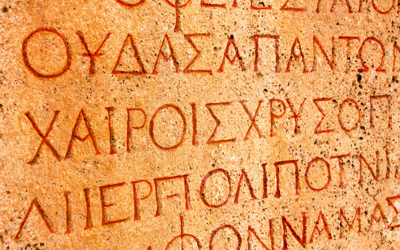 (Completely Free) List Of Biblical Greek Words And Their Meanings